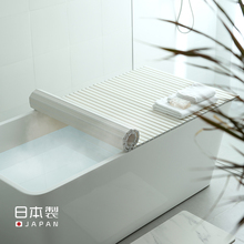 Imported Japanese Pearl Metal Foldable Bathtub Insulation Cover Plastic Dust-proof Cover for Bathtub Cover in Household Bathroom