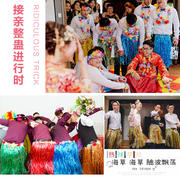60CM Hawaii Adult Environmental Hula Costume Party Marriage Spoof Company Activity Dance Performance KTV