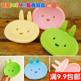 卡通MOMO兔/小兔香皂盒 可爱笑脸肥皂盒 生活用品