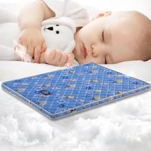 百兰名创床垫椰梦维天然超薄床垫卡通加硬床垫可订做定制床垫子