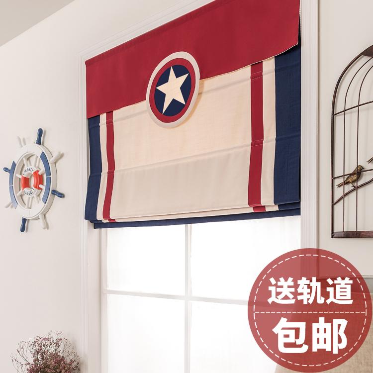 美式窗帘儿童房