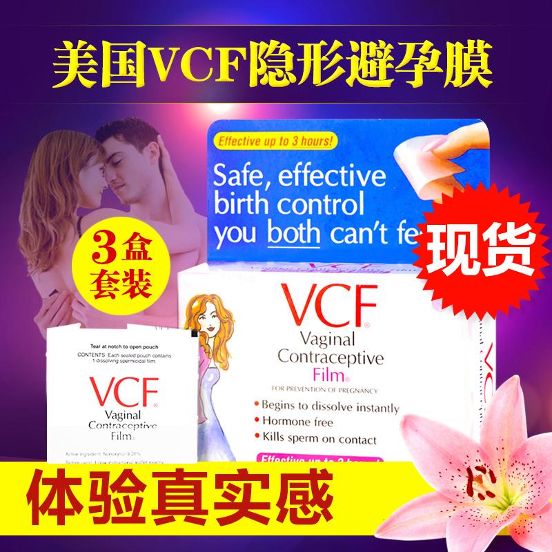 现货 美国进口授权 VCF 9片装*3盒  女士专用避孕膜 隐形避孕膜