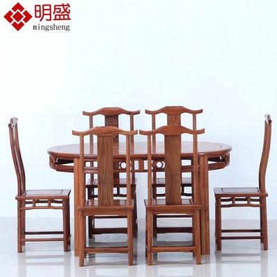 椭圆 餐桌 大