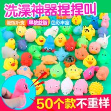 宝宝捏捏叫洗澡玩具男女婴儿童戏水玩具发声小动物捏响软胶大黄鸭图片
