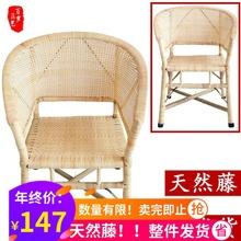 复古小休闲矮靠背老式竹单人圆客厅组合桌成人 藤编椅子 老人藤椅