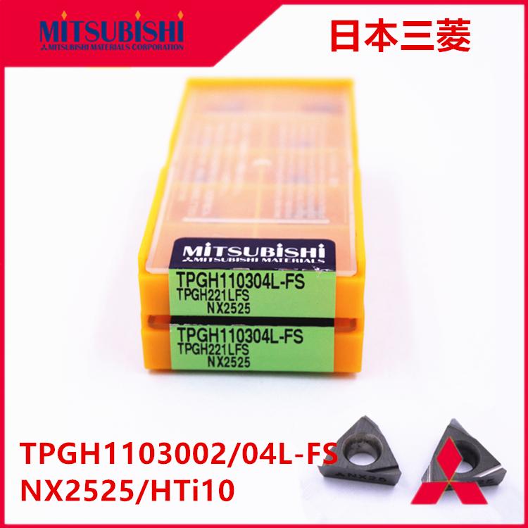 日本三菱TPGH110302L/TPGH110304L-FS NX2525陶瓷精车镗孔刀片