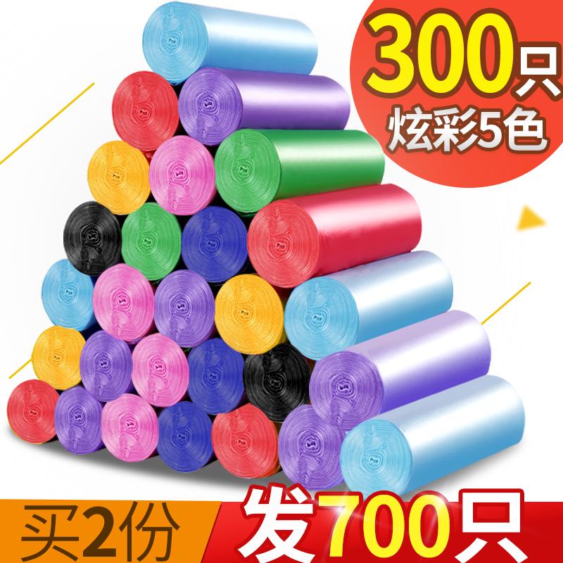 家用卷装彩色垃圾袋 100只1元优惠券