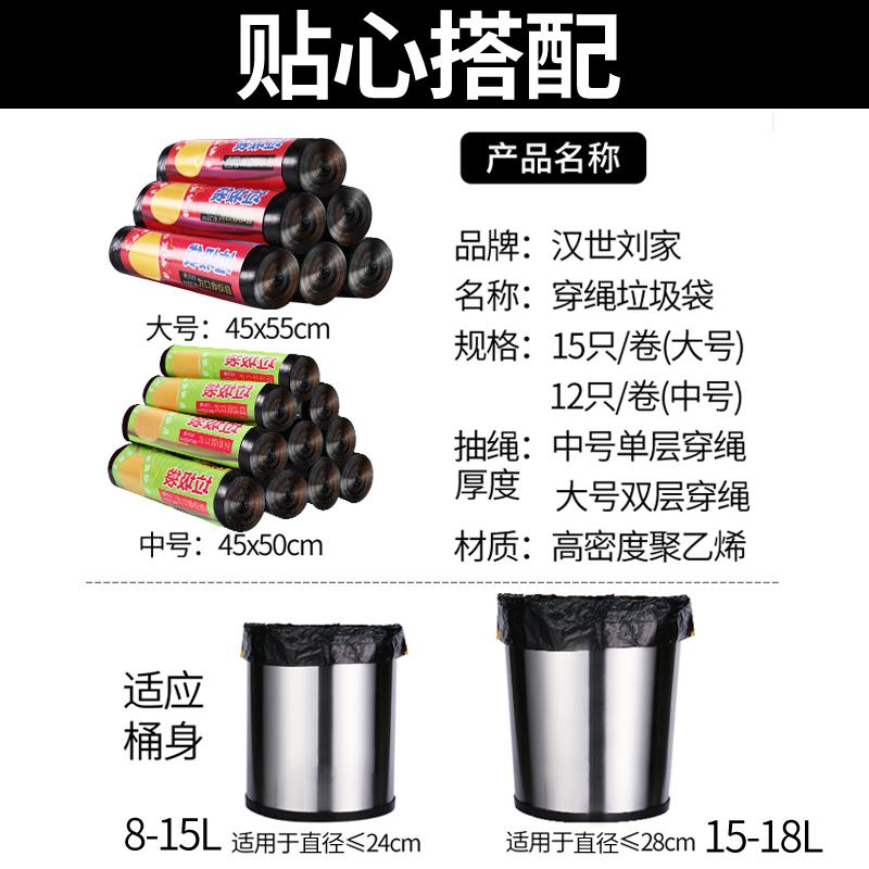 黑色垃圾袋家用手提式加厚批发一次性自动收口塑料拉圾袋中大号