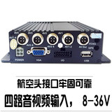 Truck bus HD SD card four-way air / AV interface coaxial AHD car video recorder car monitoring host