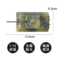 Genuine 4D assembled 1 / 72 tank model 8 T55 Leopard 2 hunting tiger 98 type military simulation spell inserted toy ornaments