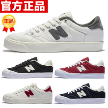 NB男女板鞋 开口笑帆布滑板鞋 新百倫運動鞋 有限公司授权baocaige