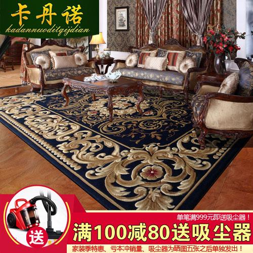 古典欧式地毯