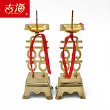 Engagement dowry double happiness brass candlestick wedding brass double happiness candlestick Chinese style retro bronze ware