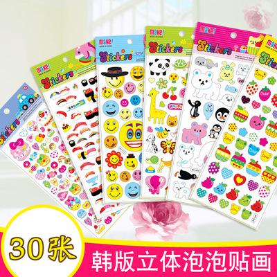 儿童贴纸 韩版泡泡贴卡通立体女孩公主幼儿园宝宝奖励粘贴画包邮