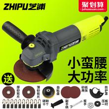 芝浦多功能角磨机打磨机磨光抛光手磨机手砂轮切割切磨机家用工具