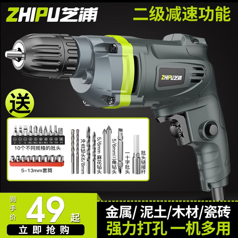 芝浦电钻家用手电钻220v多功能冲击钻电起子手枪钻电转电动螺丝刀