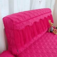 韩版床头罩公主风床头套罩布艺简约现代清新蕾丝边1.8m床2018新款