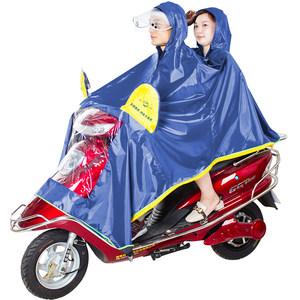 正招加大加厚单人双人雨衣面罩男女士电动车摩托车雨披自排水防飘