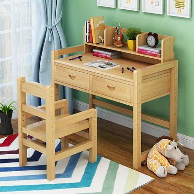 松木儿童升降书桌