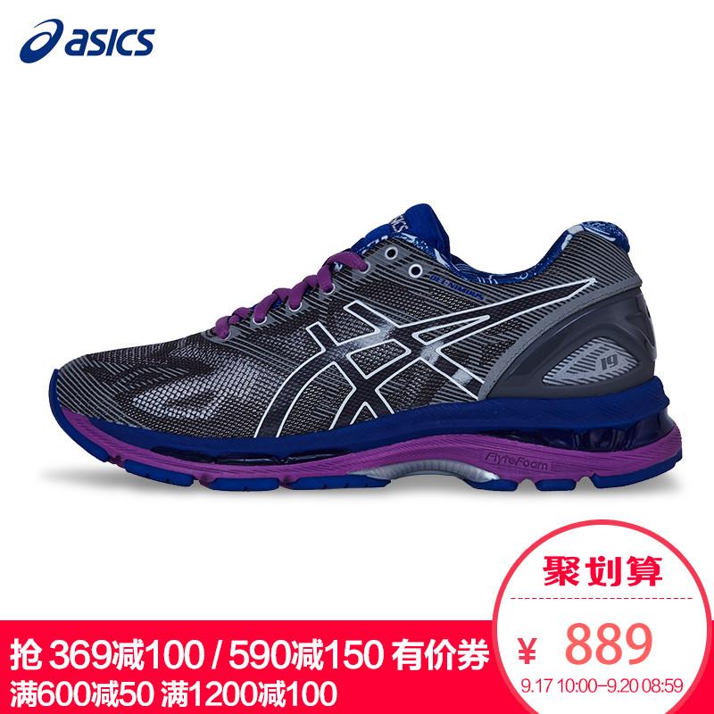 ASICS亚瑟士 GEL-NIMBUS 19 LITE-SHOW 女式稳定缓冲跑步鞋 T754N