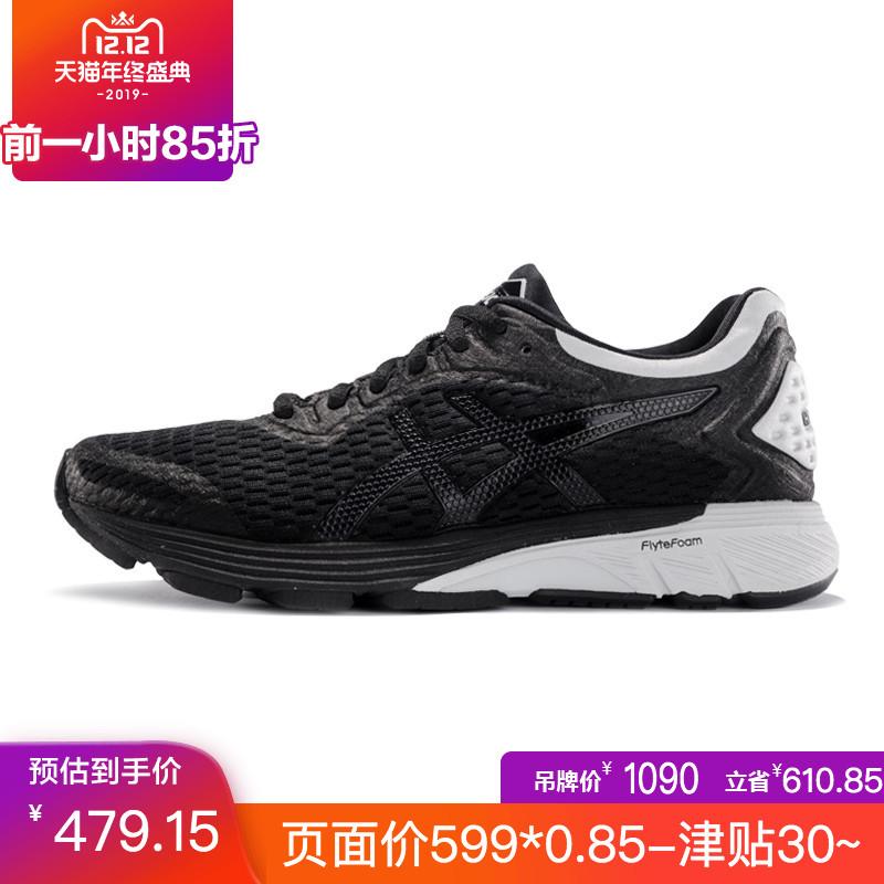 ASICS亚瑟士GT-4000 男鞋 跑步运动鞋跑鞋 稳定支撑透气1011A163