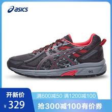 女跑步鞋 VENTURE ASICS亚瑟士 GEL 运动鞋 缓冲透气跑鞋 T7G6N