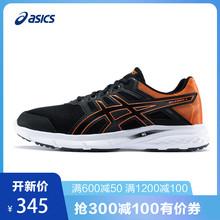 5缓冲跑鞋 透气运动鞋 ASICS亚瑟士GEL EXCITE 透气跑步鞋 T7F3N