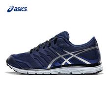 ASICS亚瑟士GEL-ZARACA 4入门跑鞋运动鞋男跑步鞋 T5K3N