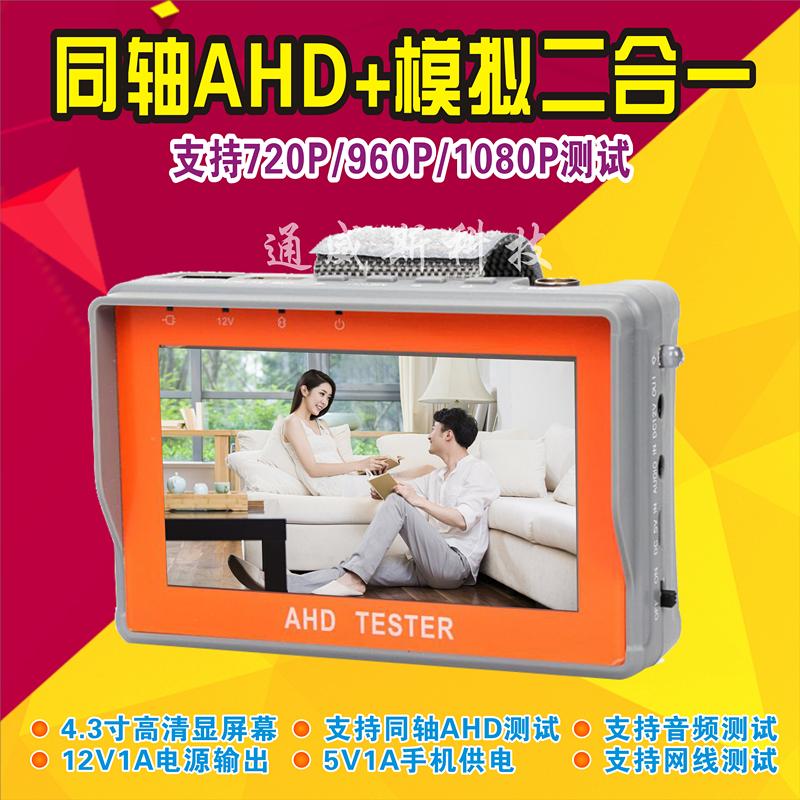 Тестовые видеомониторы Артикул 521392888901
