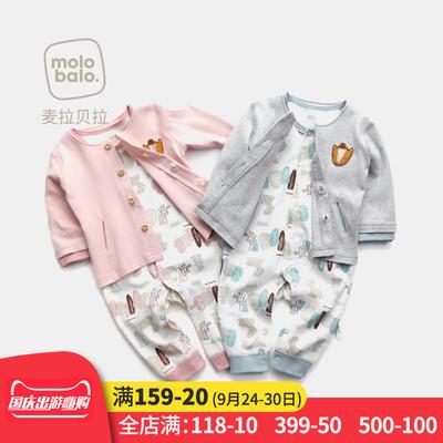 婴儿连体衣套装两件套春季纯棉上衣家居爬服宝宝内衣套装麦拉贝拉
