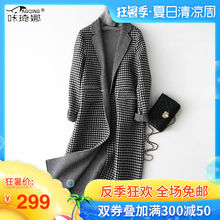 Qianbi Plaid Wool Jacket for women 2019 new Plaid body-building mid-long autumn and winter double-sided wool wool wool overcoat