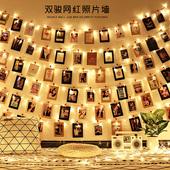 网红ins照片墙装饰 麻绳夹子相框挂墙组合免打孔创意少女房间布置
