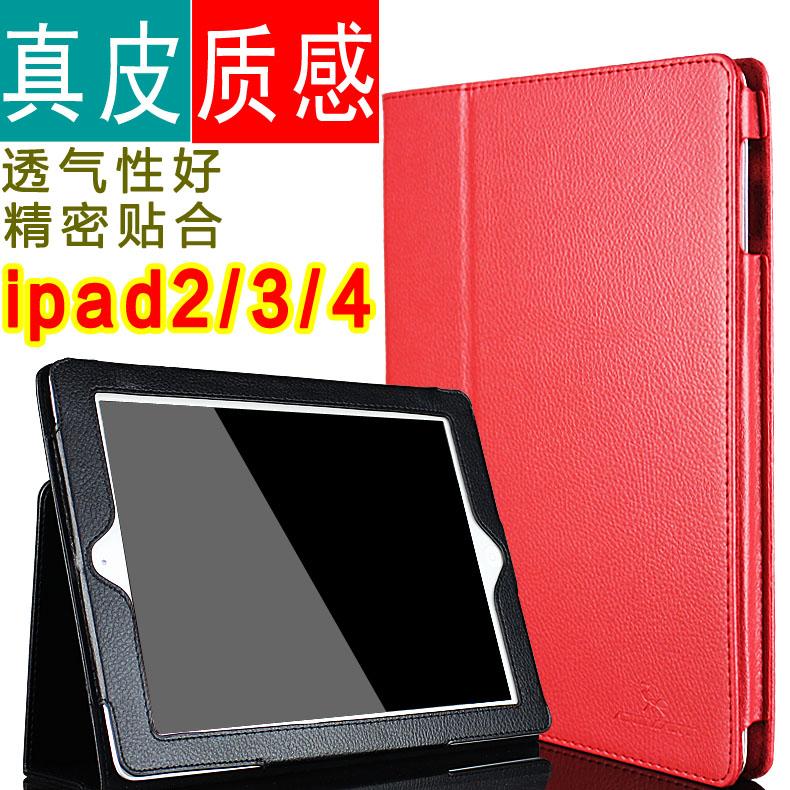 老款苹果ipad平板电脑保护套piad2/3/4壳子lpad1一代mini3迷你7.9英寸支架皮套A1395外套A1432外壳1458/A1459
