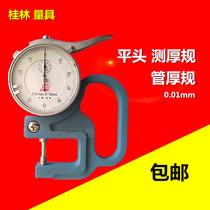 镀锌层测厚仪漆膜仪膜厚仪铁基涂层测厚仪cm8821cm8820兰泰