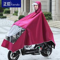 摩托車單人雙人男士女加厚牛津布騎行防水大人電動車雨披雨皮