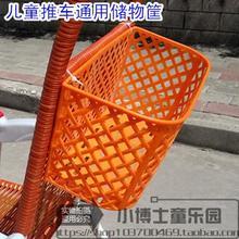 伞车置物网兜婴儿推车车包伞车童车通用储物收纳挂袋车底置物篮