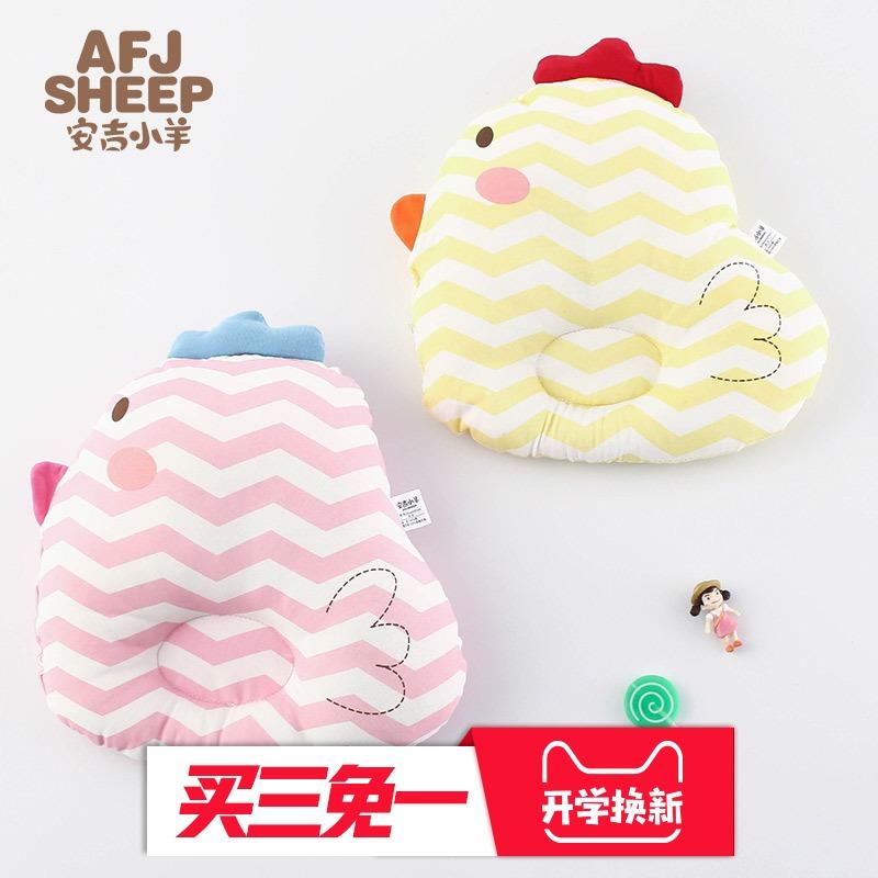 婴儿卡通定型枕宝宝枕头0-1岁防偏头透气矫正头型3-6个月纠正偏头