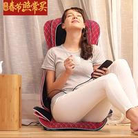 澳玛仕颈椎按摩器多功能全身颈部腰部肩部坐垫家用电动枕头靠椅垫
