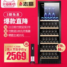 270L红酒柜恒温酒柜家用雪茄冰箱压缩机冷藏柜冰吧 志高 Chigo