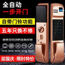 宾馆客房酒店门锁专用发卡机带软件发卡设备酒店锁发卡机