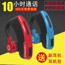 Kenju/科炬 P9超长待机蓝牙耳机无线oppo耳塞挂耳式开车载手机