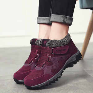 中老年妈妈鞋东北加绒保暖棉鞋女健步鞋加厚运动休闲鞋防滑爸爸鞋