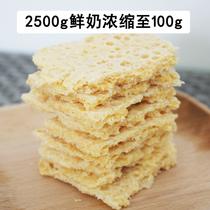 新疆特产牧工奶皮子粉奶茶伴侣甜味绿茶粉包邮袋10;times克&400