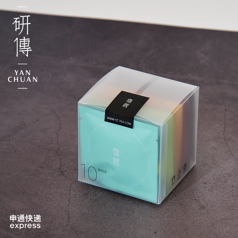 研传微观袋泡茶 五种口味组合10小袋装 茶包茶叶冷热泡茶办公用茶