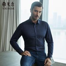 雅戈尔春秋季男士长袖免烫衬衫商务修身纯棉蓝色格子衬衣7138图片
