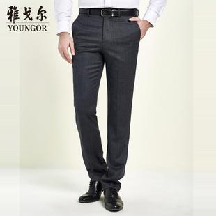 Youngor/雅戈尔春季深灰色男裤子商务休闲修身长裤男士西裤4163