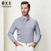 Youngor/雅戈尔春季男士t恤丝光棉商务休闲格子长袖T恤4b52