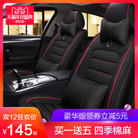 Car seat four seasons universal all-round seat cover new seat cover fabric car seat cushion cover autumn and winter seat cushion