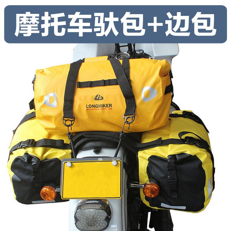 Сумки мотоциклетные Артикул 597427643393