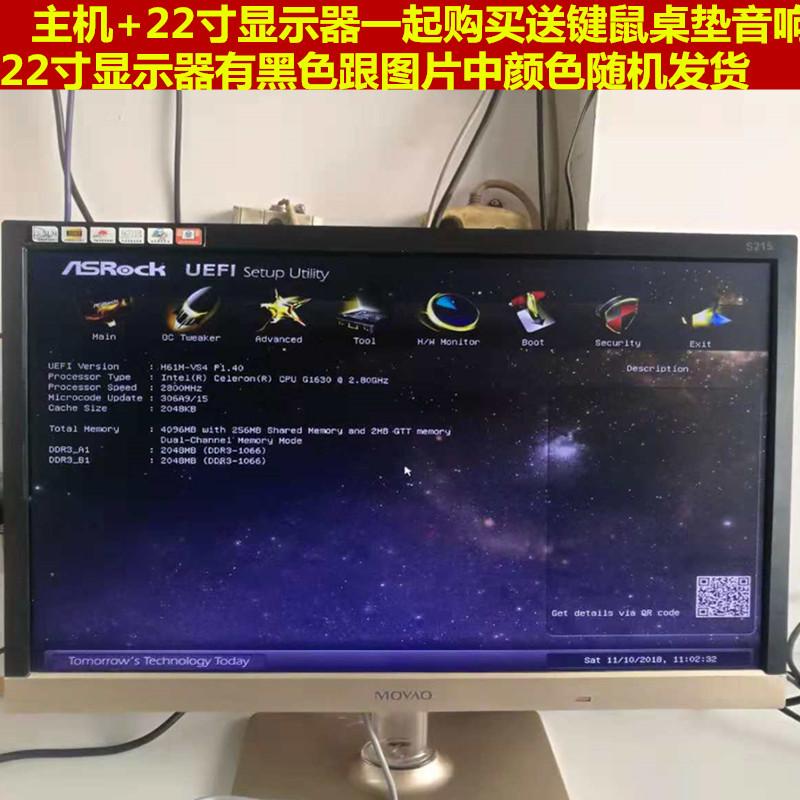 二手台式电脑主机企业商务办公游戏电脑英特尔处理器固态硬盘I3I5